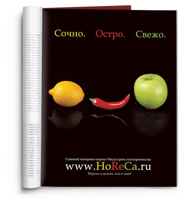 Печатная реклама интернета рекламе объект исследования интернет-реклама 1 маркетинговые исследования рекламы